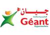 Geant hypermarket